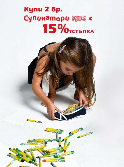 Supinatori Stelki za deca Orthoteh 50401 4