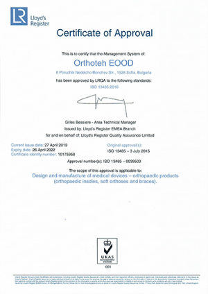 ISO certificate 13485 | ORTHOTEH