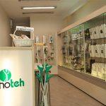 Магазини за ортопедични стелки | ОРТОТЕХ