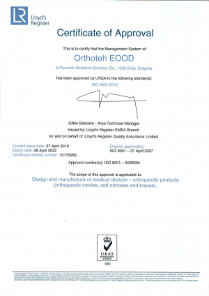 ISO certificate 9001 | ORTHOTEH